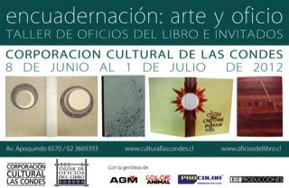 """Exposición """"Encuadernación, Arte y oficio"""" 1"""