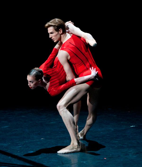 Gala Internacional de Ballet: Obras clásicas y contemporáneas 1