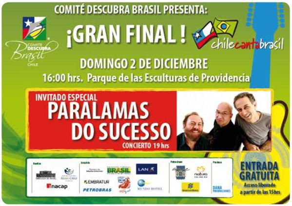 Domingo: recital de Paralamas gratis en Providencia! 1
