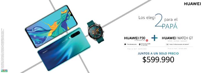 Las increíbles ofertas de Huawei para el día del padre 1