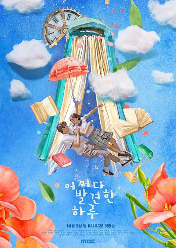 Extraordinary You, un K-drama extraordinario 1