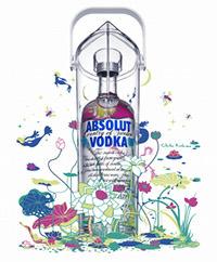"Absolut vodka lanza ""Art of sharing"" 1"