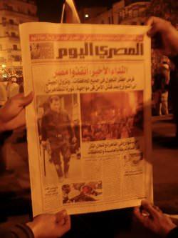 Egipto y el (no) acceso a la información 1