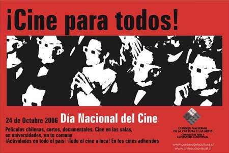 Cine24