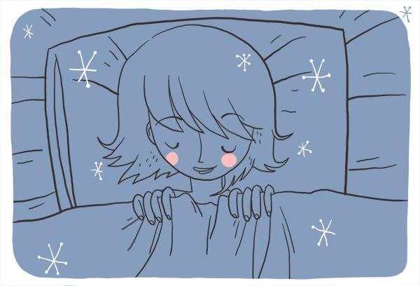 Dormir no es de losers 1