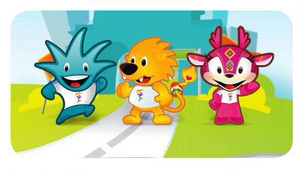 Juegos Panamericanos Guadalajara 2011 1