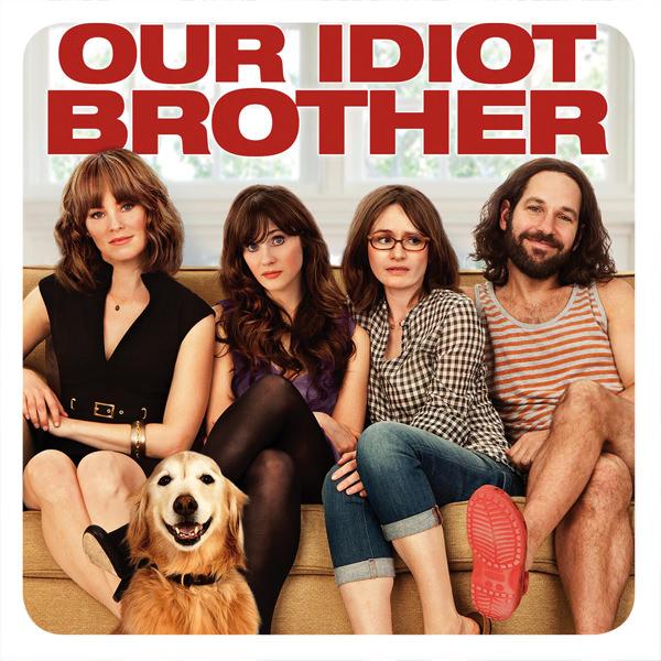 Película de domingo: Our idiot brother 1
