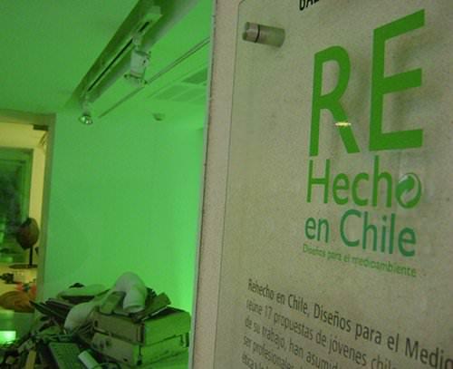 """Exposición """"Re Hecho en Chile"""" 1"""