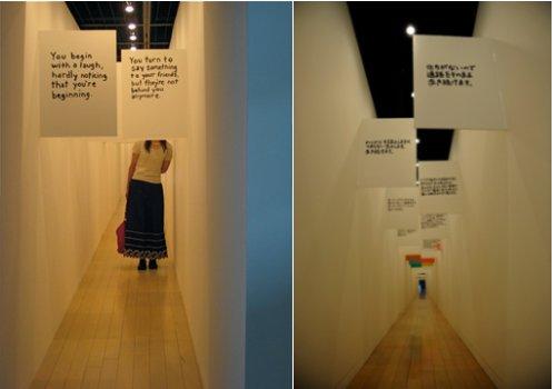 The Hallway, otra instalación de Miranda July 3