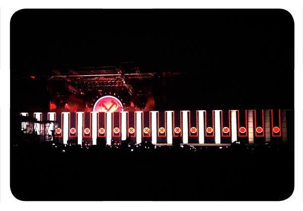 Roger Waters y The Wall en el Estadio Nacional 1
