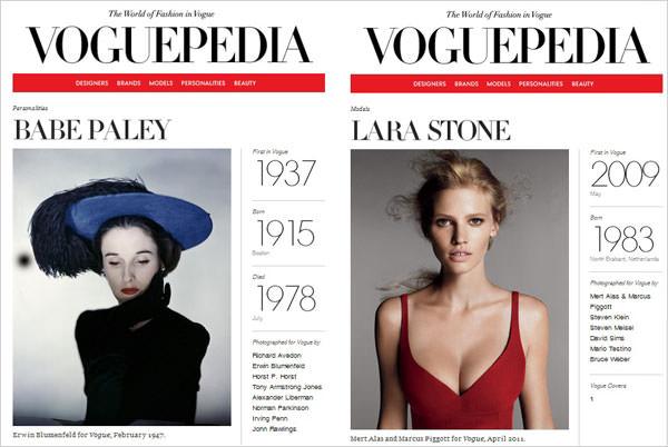 Vogue, la enciclopedia 1